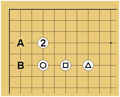Hvid Go spiller 1