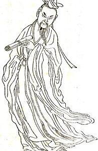 Ban Gu - Yi Zhi