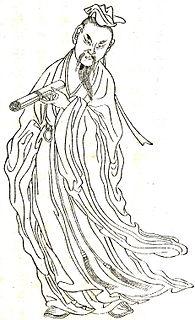 Ban Gu 32-92 e.Kr - Yi Zhi